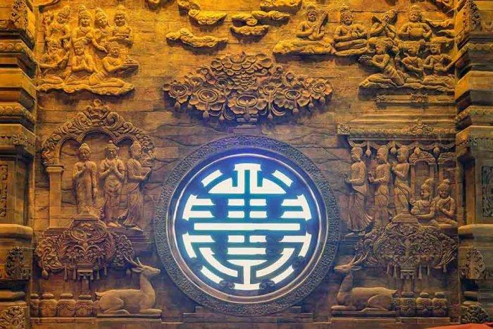 Trạm khắc chùa Tam Chúc