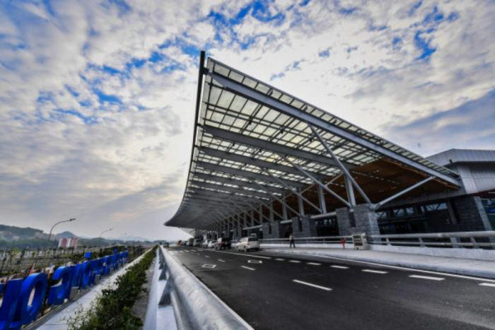 Sân bay Chu Lai.